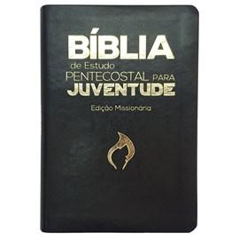 A Bíblia De Estudo Pentecostal Para Juventude | Letra Normal | ARC | Preto Luxo