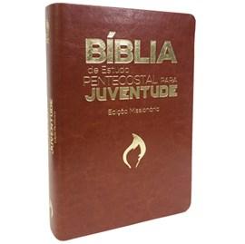A Bíblia De Estudo Pentecostal Para Juventude | Marrom Luxo