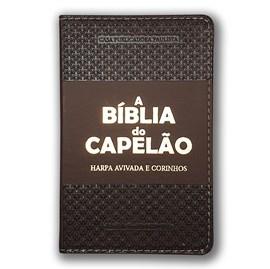 A Bíblia do Capelão | ARC | Letra Grande | Harpa Avivada | Capa Marrom
