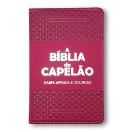 A Bíblia do Capelão | ARC | Letra Grande | Harpa Avivada | Capa Pink