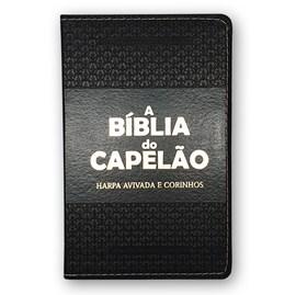 A Bíblia do Capelão | ARC | Letra Grande | Harpa Avivada | Capa Preta