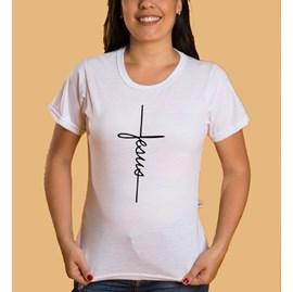 Baby Look Jesus Cruz | Branca | Pecado Zero | GG