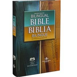 Bíblia Bilíngue Português/Inglês | Letra Normal | NTLH | Capa Ilustrada Popular