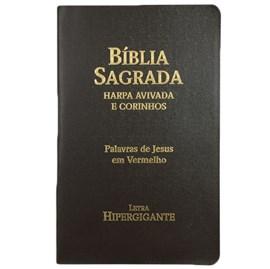 Bíblia com Harpa Avivada e Corinhos | ARC | Letra Hipergigante | PJV | Capa Corino Marrom
