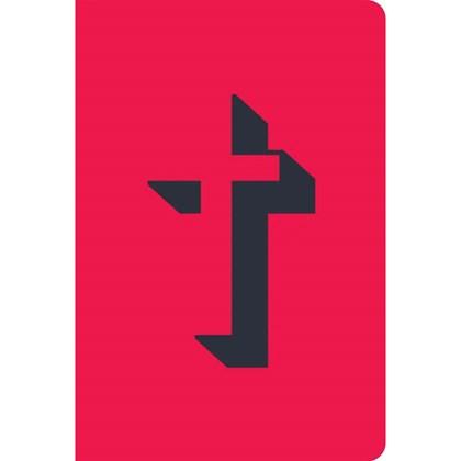 Bíblia Cruz 3D | NVT | Letra Normal | Capa Dura