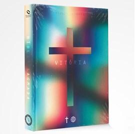 Bíblia Cruz Vitória | NAA | Letra Normal | Capa Dura