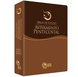 Bíblia de Estudo Avivamento Pentecostal   ARC   Marrom