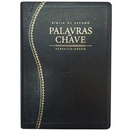 Bíblia de Estudo Palavras Chave | Letra Normal | ARC | Preto/Dourado