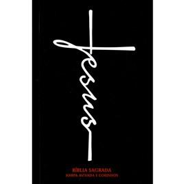 Bíblia Jesus Preta | ARC | Letra Normal | Harpa e Corinhos | Capa Dura