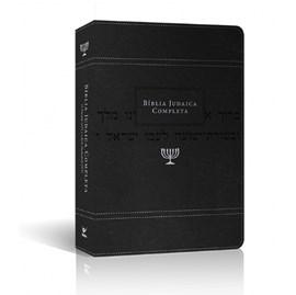 Bíblia Judaica Completa | Letra Normal | Capa Luxo Cinza