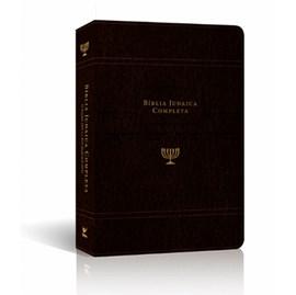 Bíblia Judaica Completa | Letra Normal | Capa Luxo Marrom