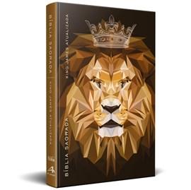 Bíblia King James Atualizada Rei dos reis Geométrico | KJA | Capa Dura