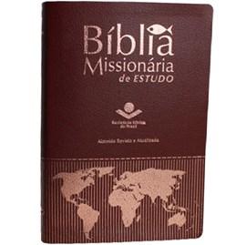 Bíblia Missionária de Estudo   Letra Normal   ARA   Capa Vinho nobre