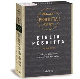 Bíblia Peshitta Com Referências | Luxo Preto e Marrom