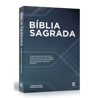 Bíblia Petróleo | Letra Normal | AEC | Capa Brochura