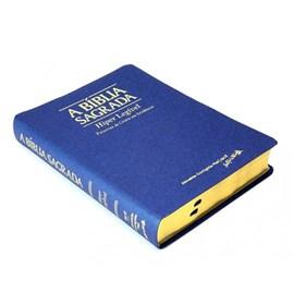 Bíblia Sagrada   ACF   Hiper Legível   Capa Azul C/ Índice