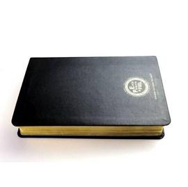 Bíblia Sagrada   ACF   Letra Super Legível   Capa PU luxo Preta