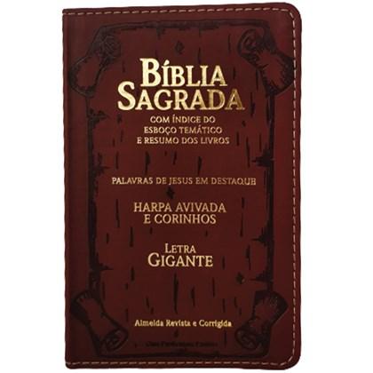 Bíblia Sagrada | ARC | Letra Gigante | PJD | Harpa Avivada e Corinhos | Capa Luxo PU Marrom