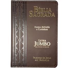 Bíblia Sagrada   ARC   Letra Jumbo   Capa Luxo Arabesco Marrom