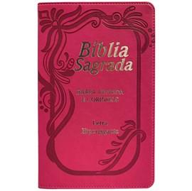Bíblia Sagrada com Harpa Avivada e Corinhos   ARC   Letra Hipergigante   C/ Índice Capa PU Pink