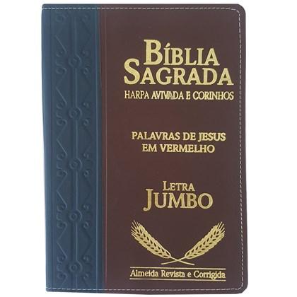 Bíblia Sagrada Harpa Avivada e Corinhos   ARC   Letra Jumbo   Índice   Bicolor Azul e Marrom