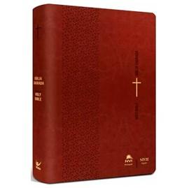 Bíblia Sagrada - Holy Bible | Português e Inglês | NVI/NIV | Marrom