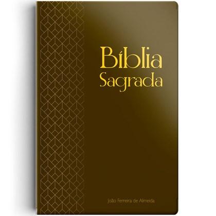 Bíblia Sagrada | Letra Gigante | ARC | C/ Mapas Semi Luxo Marrom