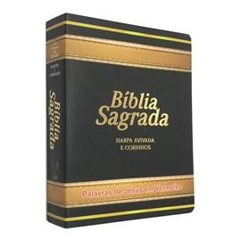 Bíblia Sagrada Média Com Harpa Avivada e Corinhos | ARC | Laminada Capa Dual Tone