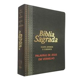 Bíblia Sagrada Média Com Harpa Avivada e Corinhos | ARC | Laminada Capa Tritone