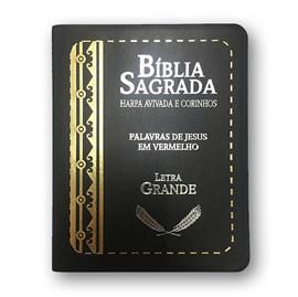 Bíblia Sagrada Média | Letra Grande ARC | Harpa Avivada e Corinhos | Capa Corino Semi-Flexível Preta