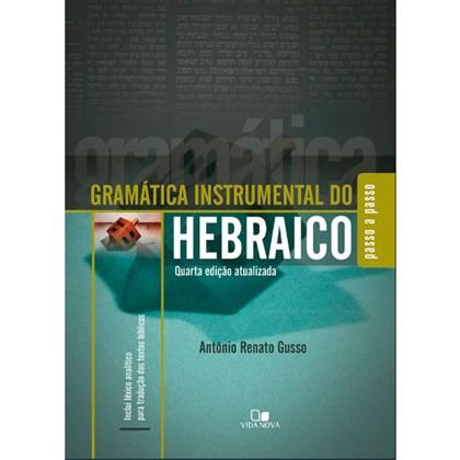 Gramática Instrumental do Hebraico   Antônio Renato Gusso   4ª Edição Atualizada
