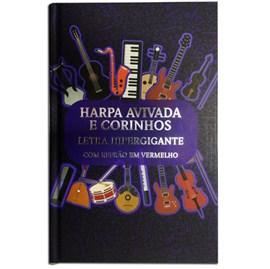 Harpa Avivada e Corinhos Notas Musicais | Letra Hipergigante | Capa Dura