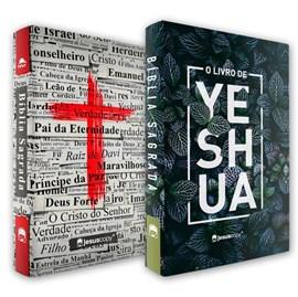 Kit Jesus Copy |  Bíblia Yeshua & Bíblia Cruz