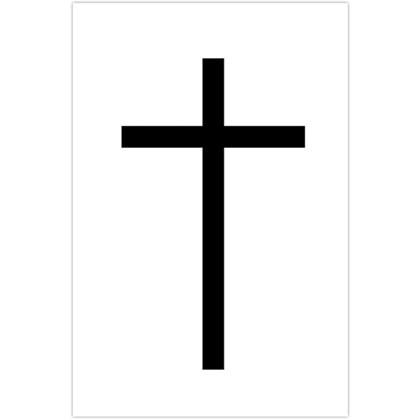Quadro Decorativo Personalizado A4 |  Cruz